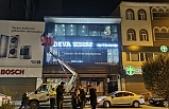 DEVA: Ağrı Belediyesi para alıp billboardlarımızı asmadı