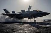 ABD Türkiye'yi F-35 programından çıkardı