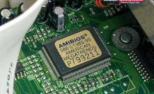 BIOS Nedir? BIOS Ayarları Nasıl Yapılır?