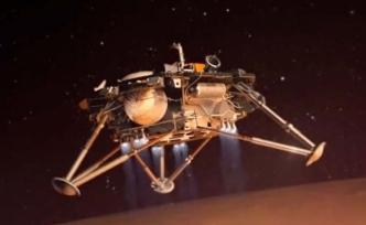 NASA'nın keşif aracı bugün Mars'a iniyor